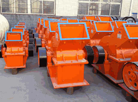 what factors determine the performance of hammer crusher