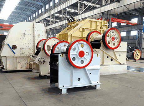China Jaw Crusher, ConeCrusher, Vibrating Feeder
